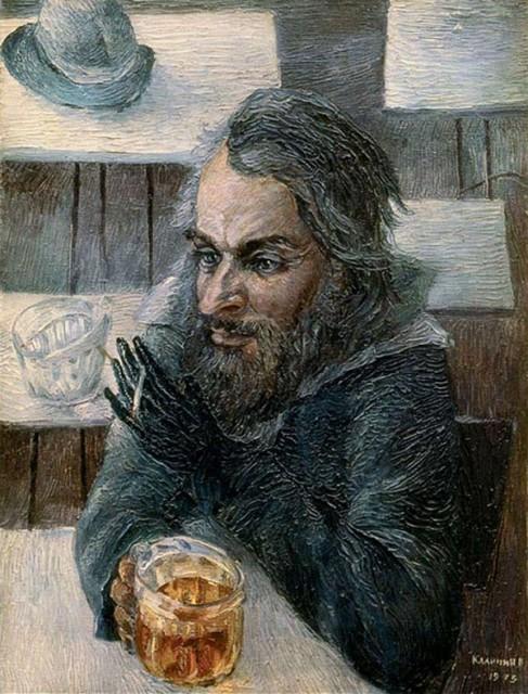 Viaceslav Kalinin
