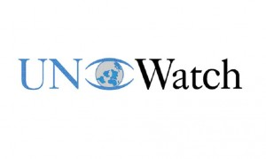 UN_Watch_logo