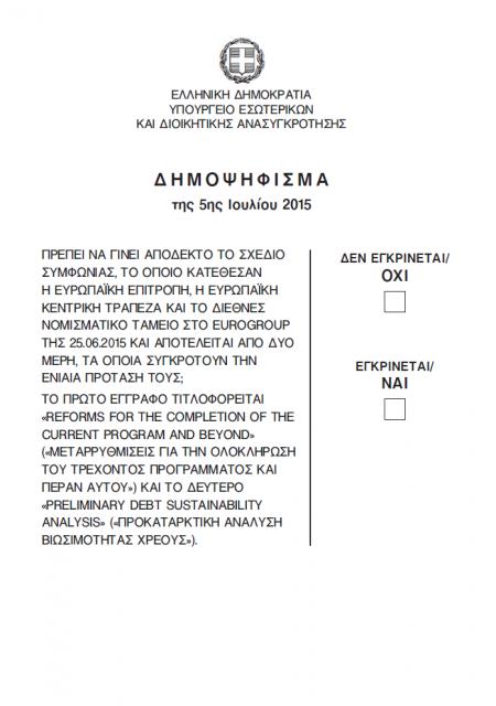 Greece_2015_referendum_ballot