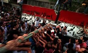 Atacul ambasadei Israelului din Cairo